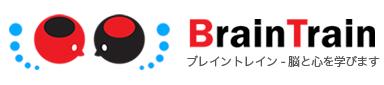 ブレイントレイン東北 【仙台・盛岡を中心とした心理学スクール】